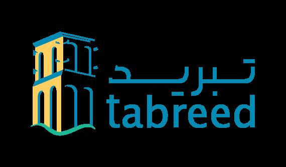 Tabreed Logo 2020