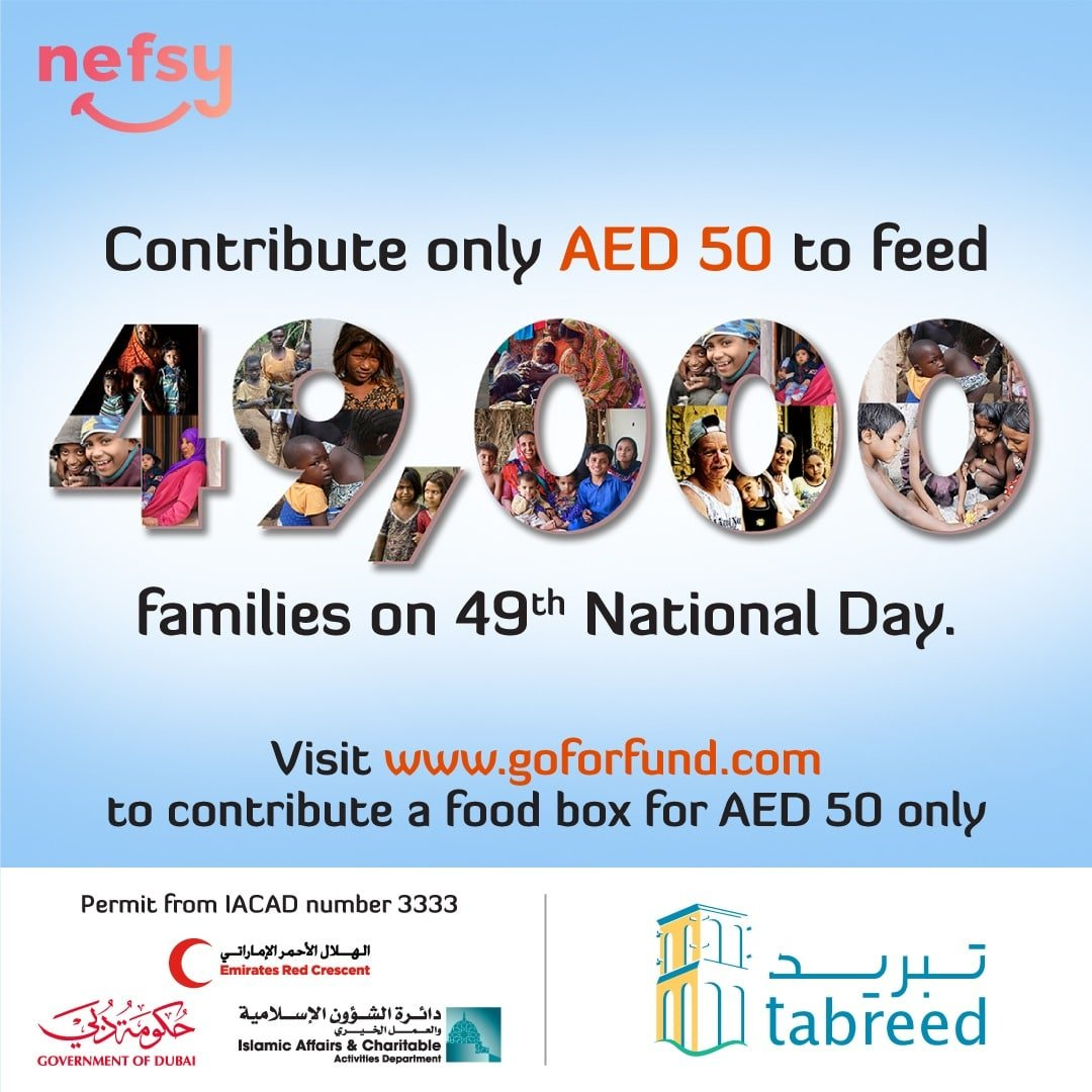 Tabreed, Platinum sponsor for the 49000 nefsy Food Boxes