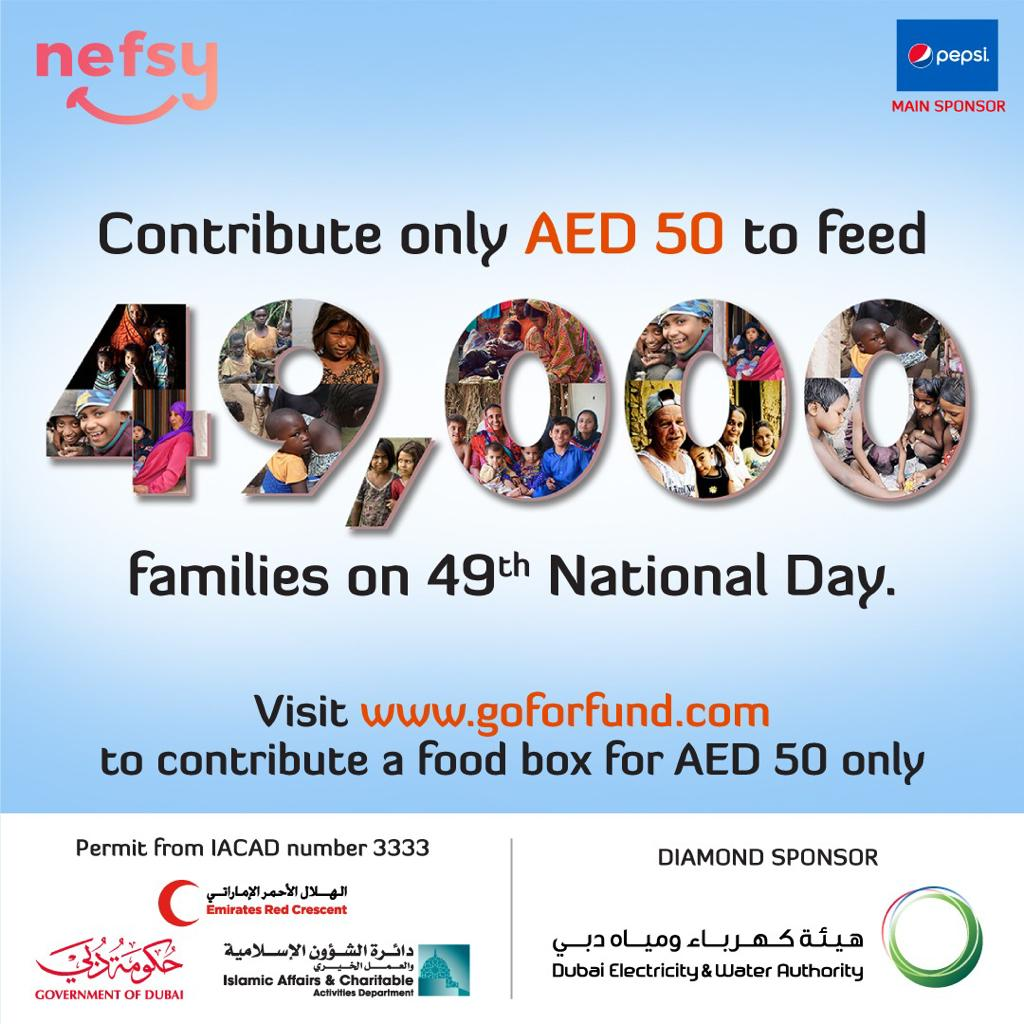 Dubai Water and Electricity Authority Diamond sponsor for the 49000 Food Boxes initiative